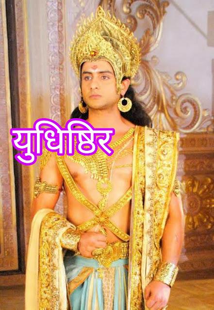अर्जुन को किस कारण से बारह वर्ष का वनवास झेलना पड़ा? Arjun ko kis karan se barah varsh ka vanavas jhelna para?