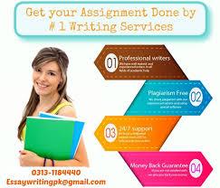 Dissertation writing services malaysia kenya