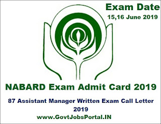 NABARD Exam Admit Card 2019