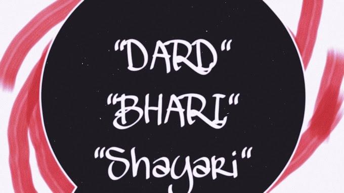 20+ BEST SHAYARI DARD BHARI IN HINDI & ENGLISH