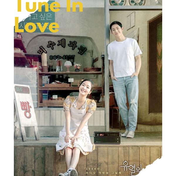 Tune In Love : Jung Hae In Yang Gak Bisa Move On