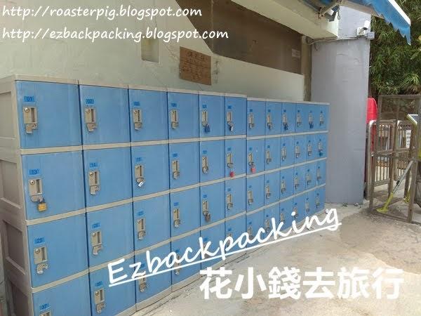 清水灣二灘儲物櫃