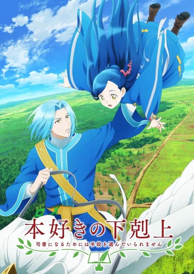 Honzuki no Gekokujou 3 sezon