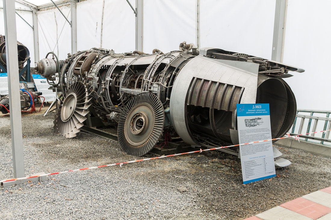 Турбореактивный двигатель Д-30КП