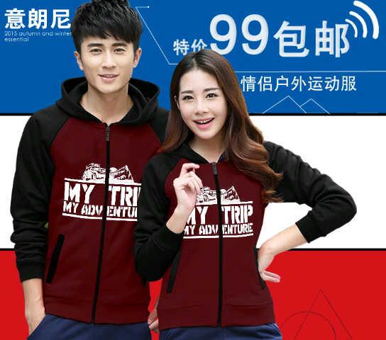 65e985799c Jaket JEEP MTMA (maroon) - Toko Baju Kita, MIT Couple, Baju Couple Murah