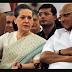 शिवसेना की उम्मीदों पर फिरा पानी, कांग्रेस-NCP ने दिया जोर का झटका