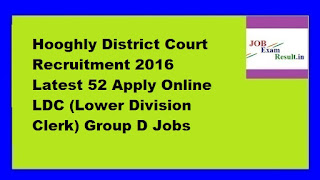 Hooghly District Court Recruitment 2016 Latest 52 Apply Online LDC (Lower Division Clerk) Group D Jobs