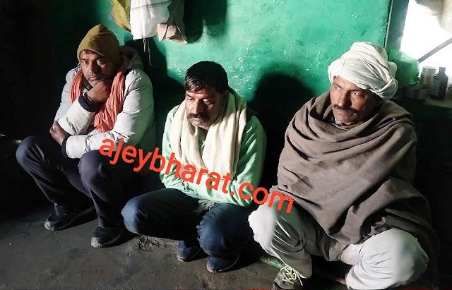 सी॰आई॰डी॰ सीबी टीम ने की बड़ी कार्यवाही अवैध 80 किलो गाँजे के साथ तीन को पकड़ा