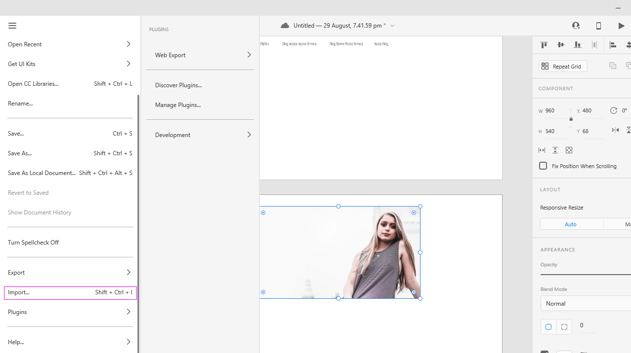 How to import images in Adobe XD