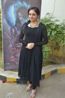 Actress Kala Kalyani Stills in Black Salwar Kameez at Engeyum Naan Iruppen Audio Launch  0011.jpg