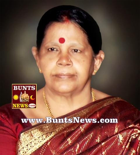 Maaniguttu-Shantha-R-Shetty