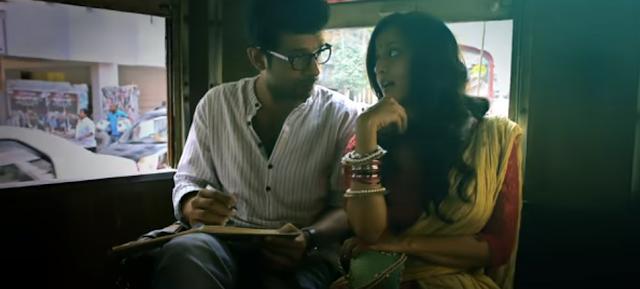 Raima Sen from the movie Bollywood Diaries.