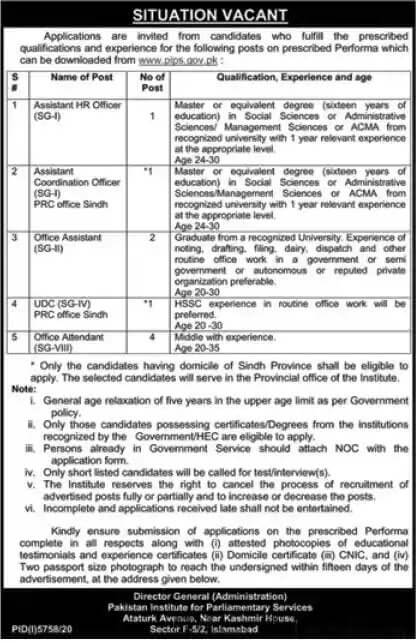 Pakistan Institute of Parliamentary Services Islamabad Jobs 2021 in Pakistan