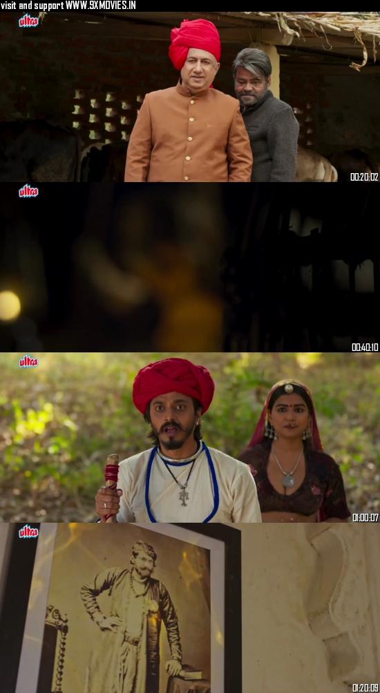 Kaanchli Life in a Slough 2020 Hindi 480p HDRip 300mb