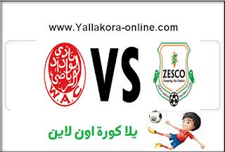 مشاهدة مباراة زيسكو يونايتد والوداد الرياضي علي الهواء مباشر لايف دوري أبطال أفريقيا