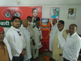 53वीं पुण्यतिथि समाजवादी चिंतक राम मनोहर लोहिया को सपाइयों ने दी श्रद्धांजलि | #NayaSaberaNetwork