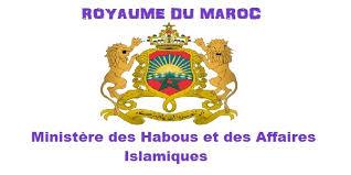 le-ministere-des-habous-et-des-affaires- maroc-alwadifa.com