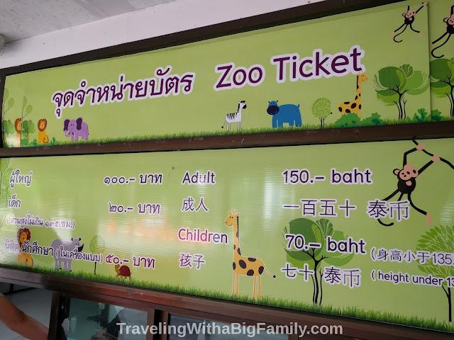 Farang tax at Chiang Mai Zoo