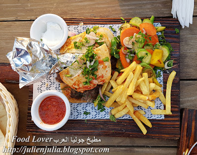 Serena Restaurant Review تجربتي بمطعم سيرينا - بلاتفورم