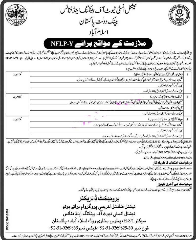 National Institute of Banking & Finance NIBAF Latest Jobs 2021