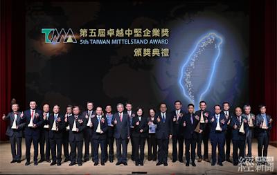 第5屆卓越中堅企業獎 19家企業獲獎