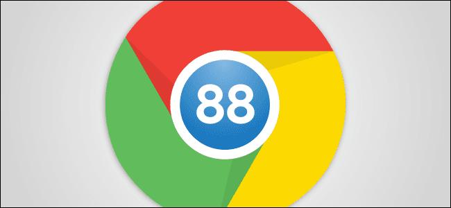 O que há de novo no Chrome 88, já disponível