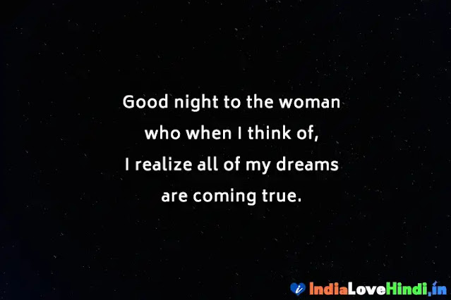 good night sms for love crush