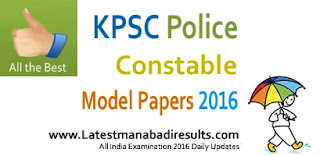Kerala Police Constable Model Papers 2016, KPSC Constable Previous Papers, Kerala PSC Constable, Kerala Police Constable Solved Paper