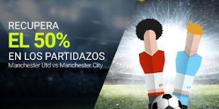 Luckia seguro apuesta Manchester United vs Manchester City 21 julio