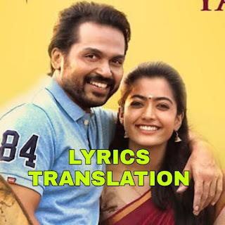 Yaaraiyum Ivlo Azhaga Lyrics in English   With Translation   – Sulthan
