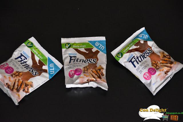 Nestle fitness נסטלה פיטנס באריזות אישיות 99 קלוריות
