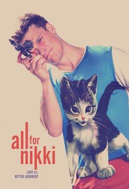 All for Nikki 2020 مترجم بجودة عالية