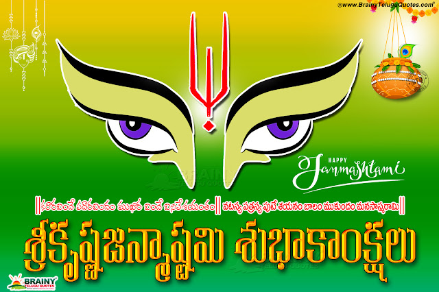 lord krishna images, krishna images pictures free download, happy krishnaastami images quotes