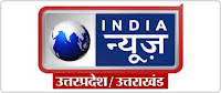 Watch India News UP UK News Channel Live TV Online | ENewspaperForU.Com