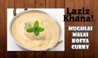 मुग़लई मलाई कोफ़्ता बनाने की विधि - Mughlai Malai Kofta Curry Recipe in Hindi.