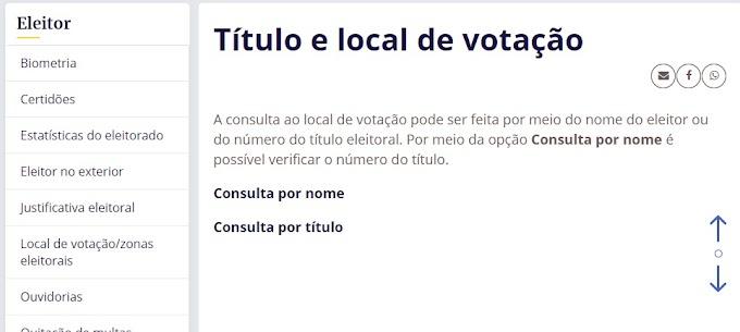 Onde eu voto? saiba como consultar seu local de votação