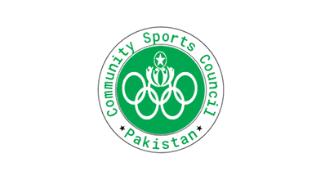 Community Sports Council Pakistan CSCP Latest Jobs 2021 - CSCP Jobs 2021  in Pakistan