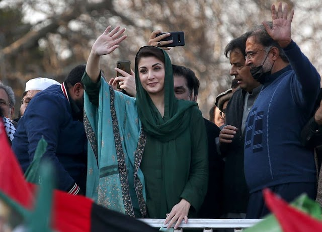Maryam says PML-N leaders were targeted in the name of accountability