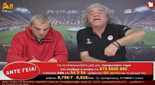 """""""Ο Σπανούλης καλύτερος του Διαμαντίδη""""! (vid)"""