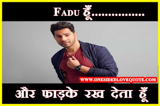 fadu-status-for-fb-in-hindi