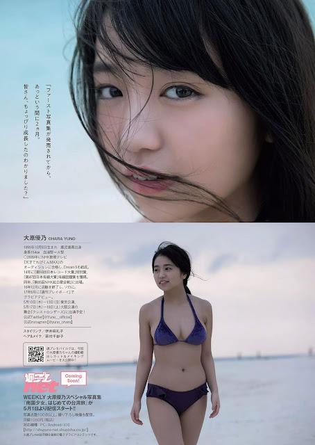 大原優乃 Yuno Ohara Weekly Playboy No 19-20 2018