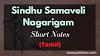 Sindhu Samaveli Nagarigam Short Notes in Tamil