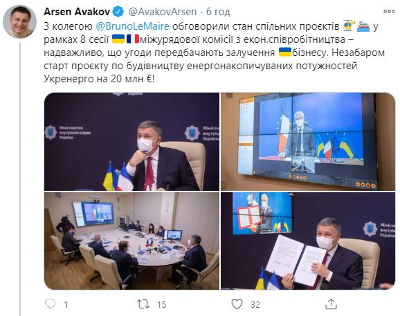 ДСНС отримає 370 одиниць сучасної техніки  – Аваков