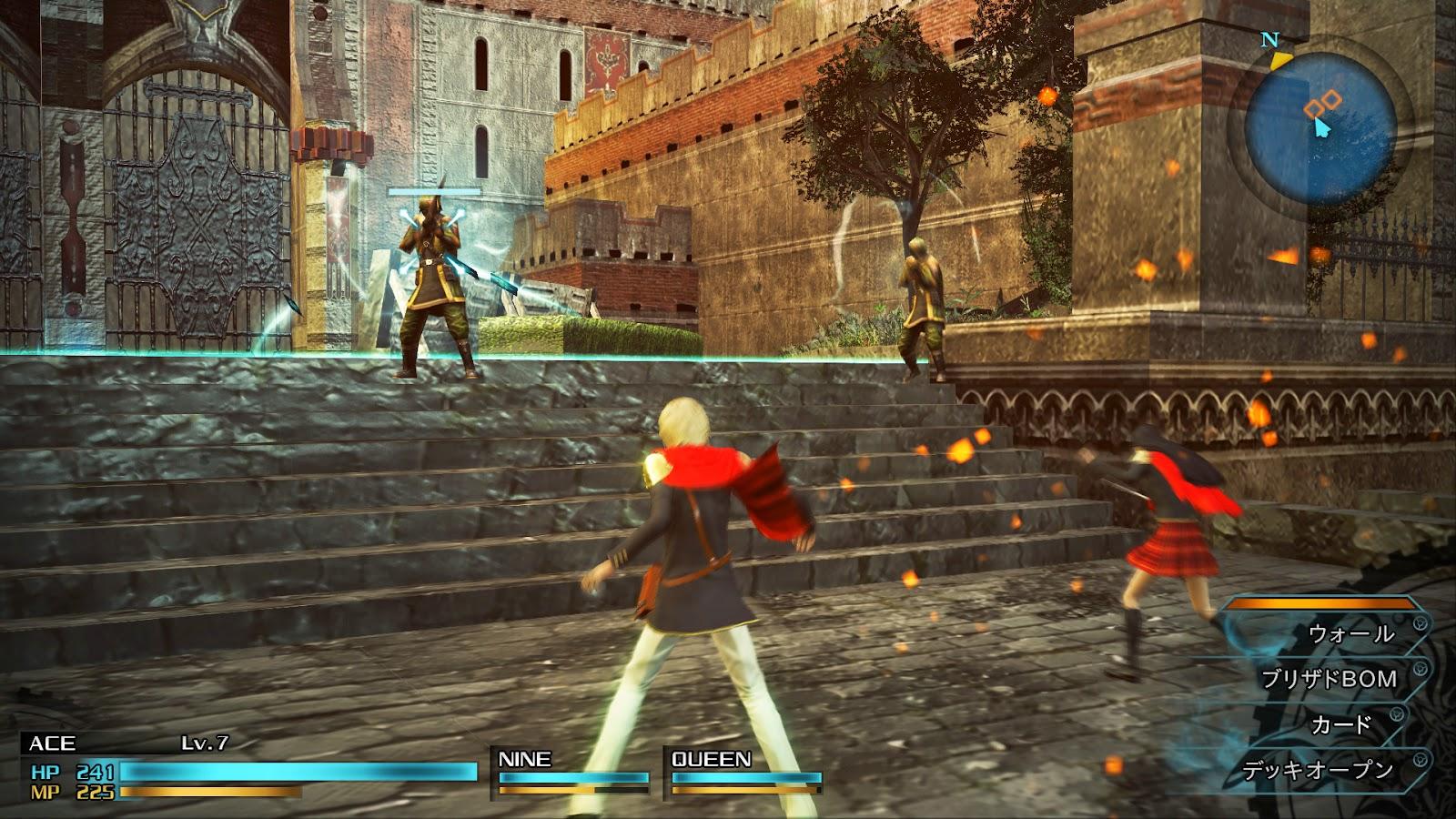 Final Fantasy Type 0 Espanol