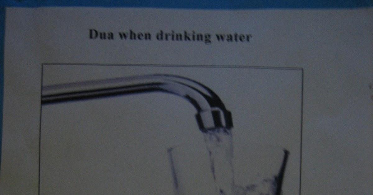 When Drinking Water Dua 48