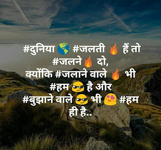 150 + Latest New Cool Status and attitude status cool in hindi Whatsapp status for friends - Theshayariquotes.xyz