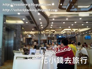 龍廷粵菜廳點心價錢