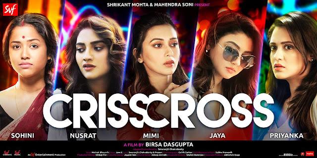 crisscross-bengali-movie-songs,Crisscross-movie-songs,Crisscross-full-bangla-movie-online,Crisscross-bangla-movie-all-songs-download,Crisscross-bangla-movie-songs-lyrics,crisscross-movie-wiki,crisscross-bangla-movie-wiki,crisscross-movie-music-videos,