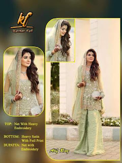 Kainat fab Atif Riaz pakistani Suits wholesalre