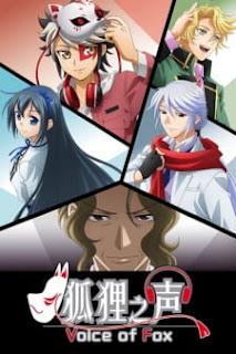 Kitsune no Koe Opening/Ending Mp3 [Complete]